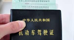 Découvrez notre service de traducteur assermenté chinois à Lyon et Mulhouse.